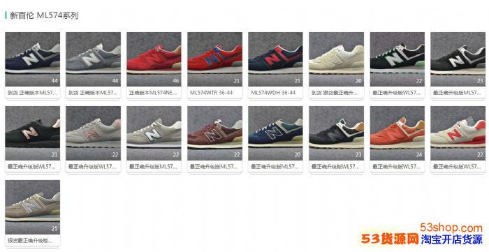 厂家直销耐克阿迪等运动鞋主打真标公司级版本质量保证