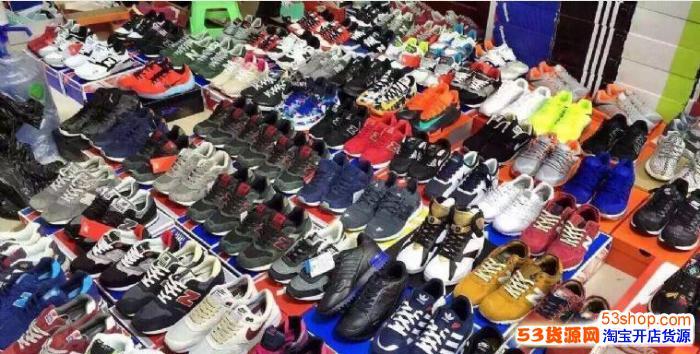 【鞋子、衣服工厂】直销阿迪耐克乔丹一手货源每天更图一件代发