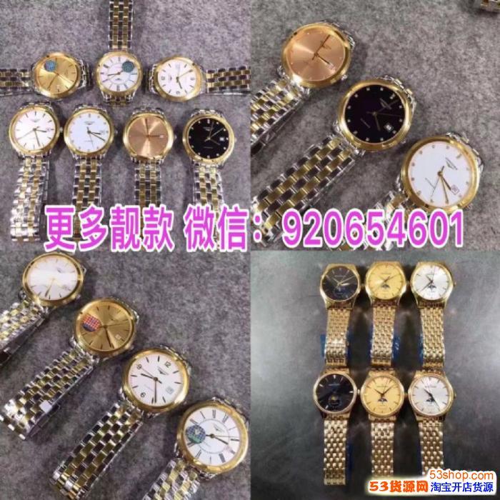 价格20-100不等,名表手表批发厂家,不是骗子,真正一手货源!