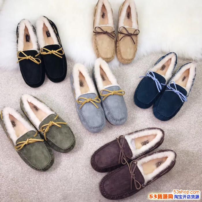 UGG雪地靴 豆豆鞋 河南隆丰代工厂一手货源 招代理