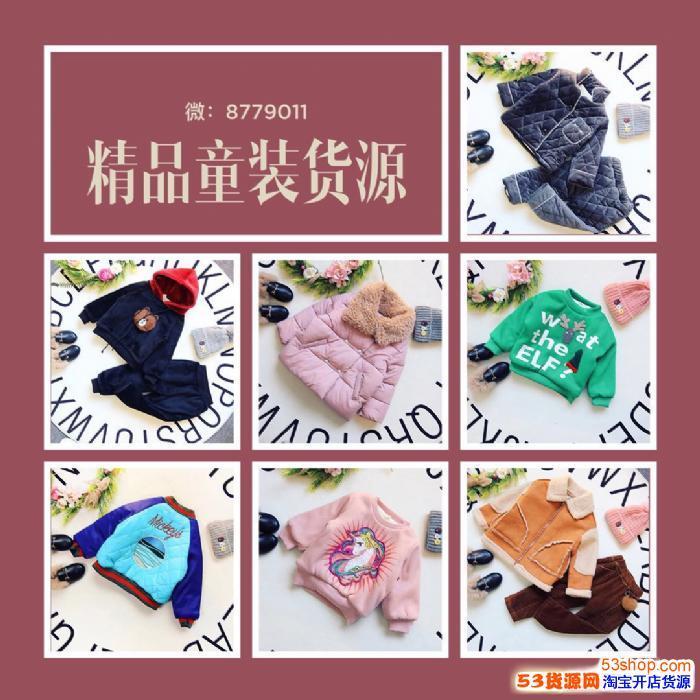 微商童装,免费代理,一件代发,无需囤货,接商家推广