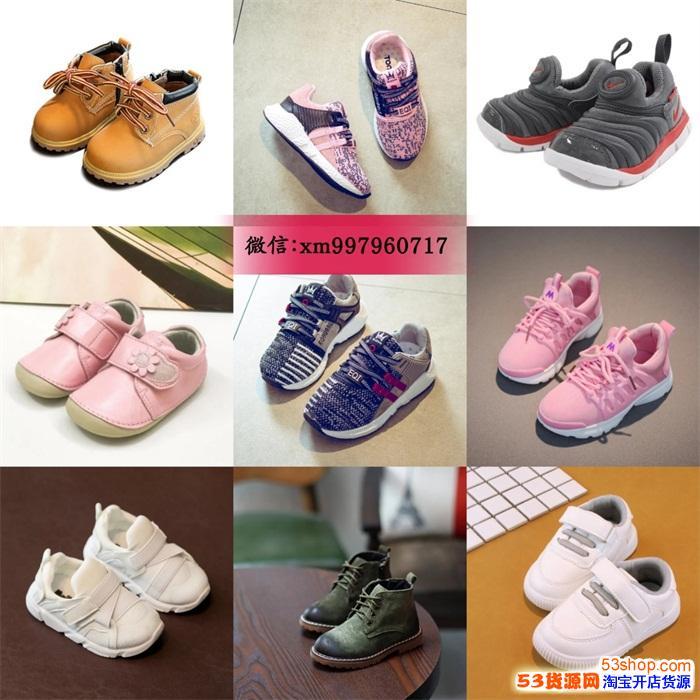 童装诚招代理加盟一件代发厂家直销 童装/亲子装/童鞋/女装