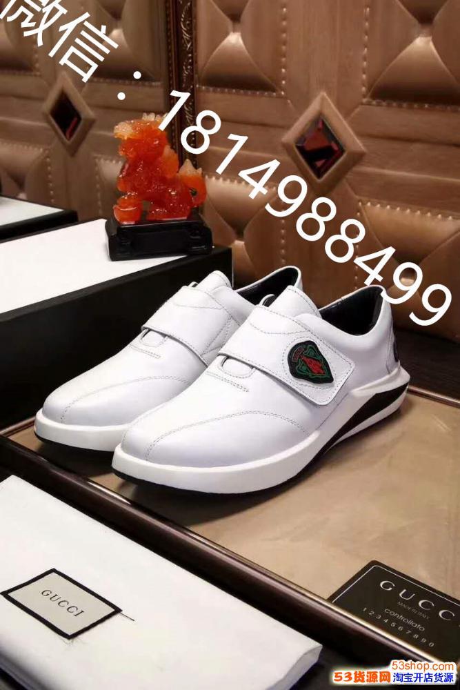 新款一比一 高仿男鞋货源微商卖鞋子一手货源