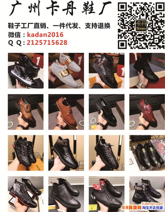 广州奢侈品名牌男女鞋子包包皮具免费代理一件代发一手货源批发