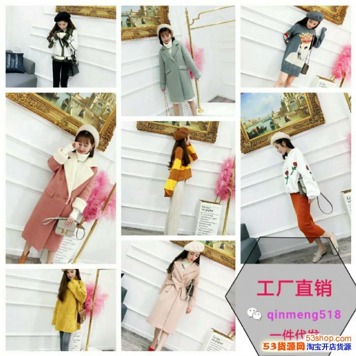 童装怎么找货源,中韩童装,接商家推广,免费代理,一件代发