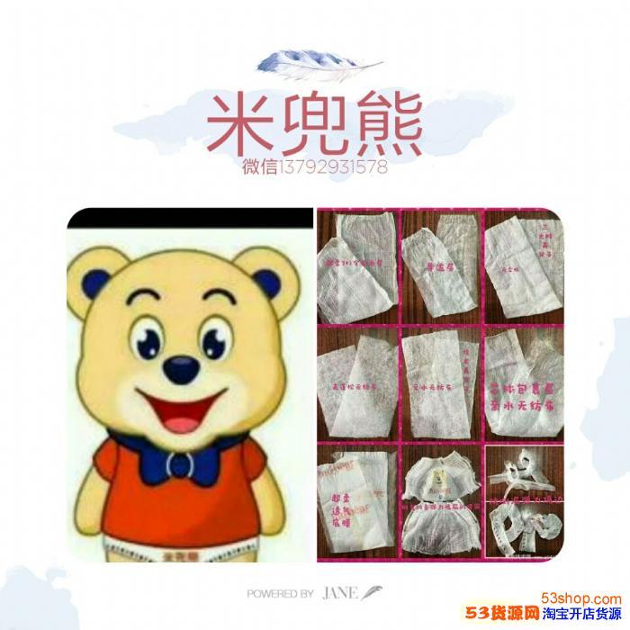 米兜熊纸尿裤怎么代理?这款纸尿裤有什么优势?
