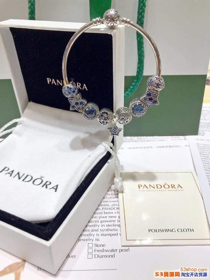 潘多拉手链工厂直销专柜1比1开模做版 微信:henghe6888