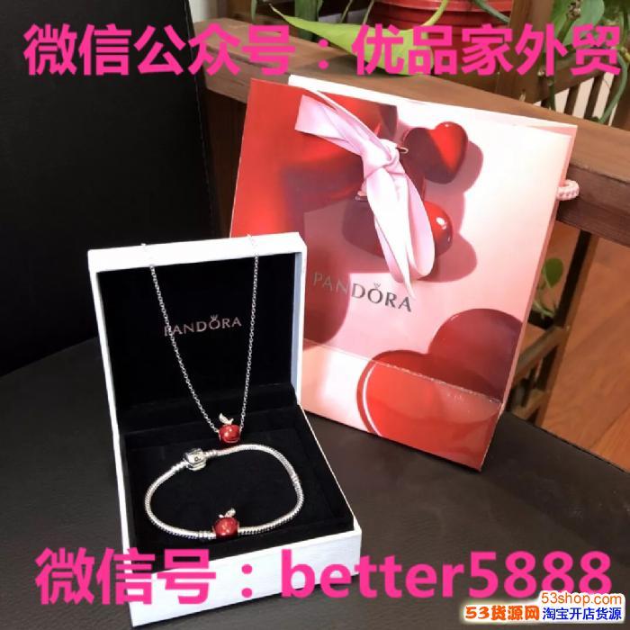 泰国产原单潘多拉Pandora手链项链首饰批发代理微商货源