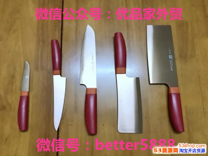 德国双立人刀具厨房用品批发代理微商供货商