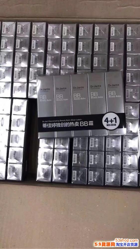 诚招韩国化妆品,日用品,欧美化妆品代理