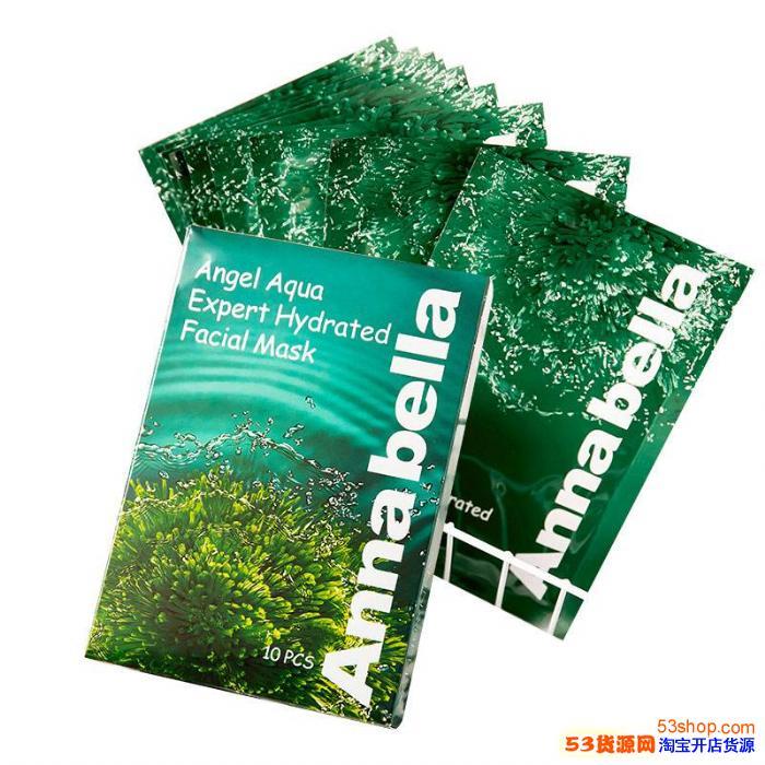 海藻面膜 泰国面膜  招代理