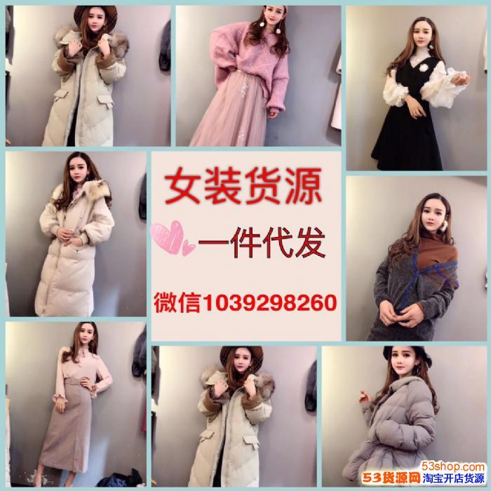 微商童装女装招代理招加盟承接厂家推广