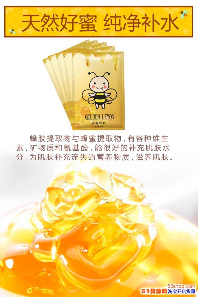 GOLDEN LOMON泰国龙眼蜜系列护肤品招商代理