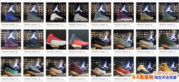 厂家直销真标耐克阿迪乔丹彪马品牌运动鞋招微商代理实体网店一件代发