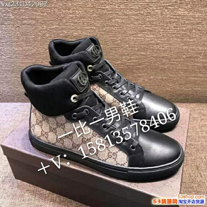 高仿男鞋厂家直销,一比一薄利多销比质比价、