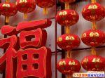京东年货节时间持续几天?2018京东年货节主题是什么?