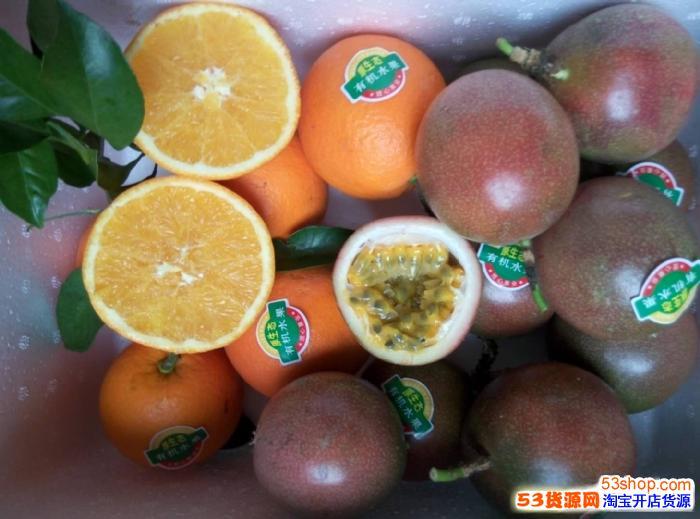 水果果园直发 基地直发 招代理  一手货源