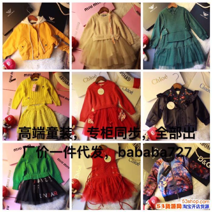 韩国童装,女装,厂家一件代发接推广