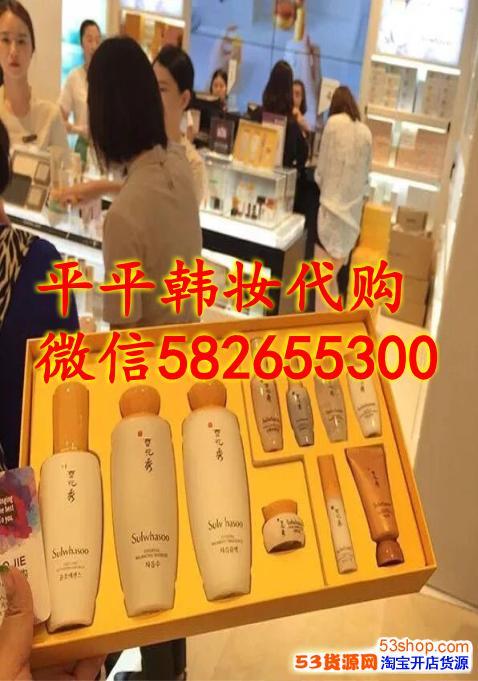 免费代理正品韩妆护肤品,可以链接交易,拥有上万款,低价供货