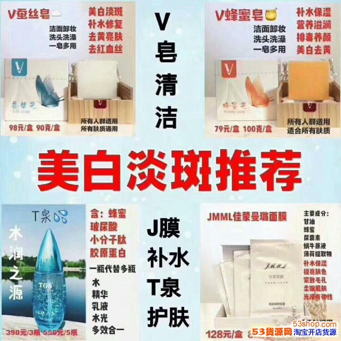 V皂到底怎么代理的?VJT怎么拿货进货?