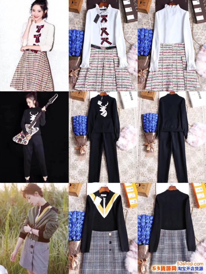 哪里有高仿奢侈品牌女装高仿饰品的厂家货源,要高端质量的?