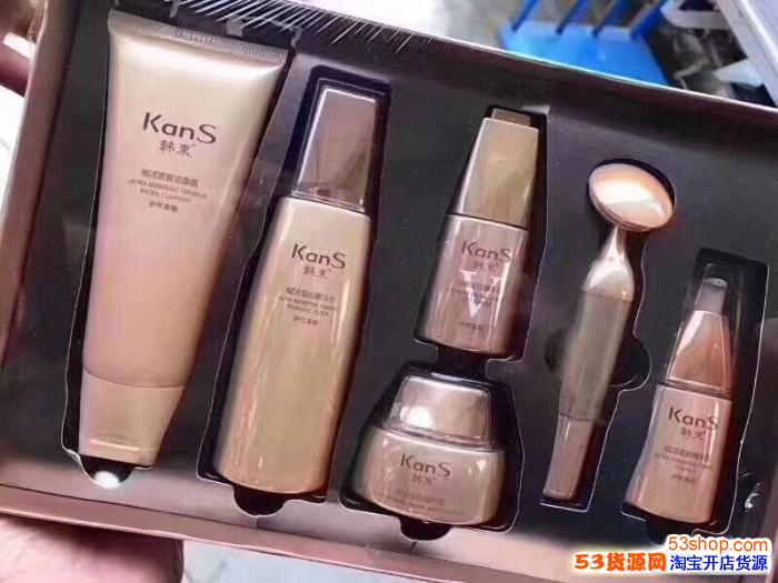 化妆品一手货源
