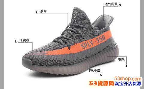 推荐几个卖鞋的微信号吧,微信代理高仿鞋子一手货源