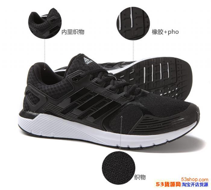 高仿鞋在哪个网站有卖,介绍下价格质量吧