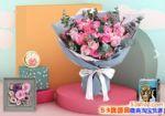 情人节送花送什么花?情人节送几朵花合适