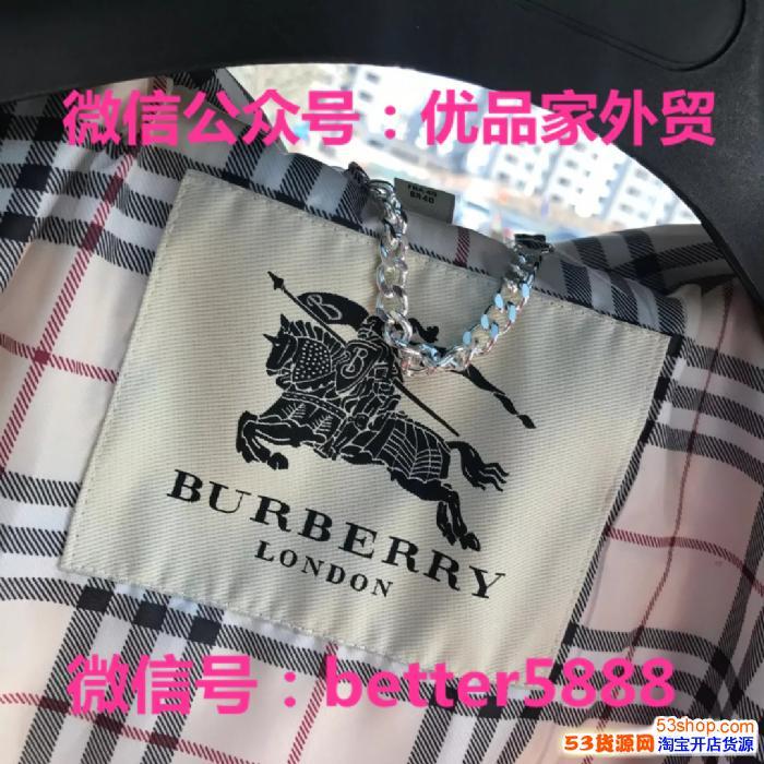 上海Burberry博柏利男士商务休闲羽绒服批发零售微商货源