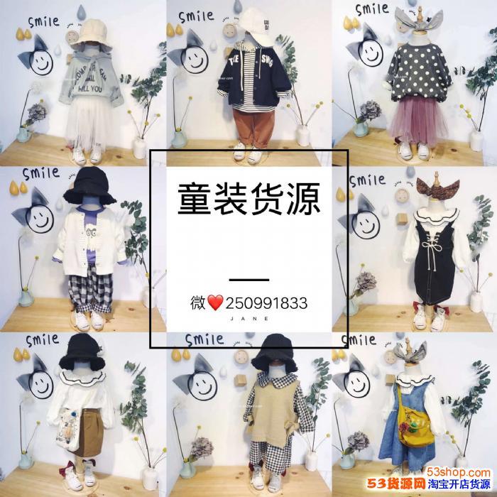 韩国童装 韩国女装货源 淘宝实体微商厂家批发 一件代发 免费代理