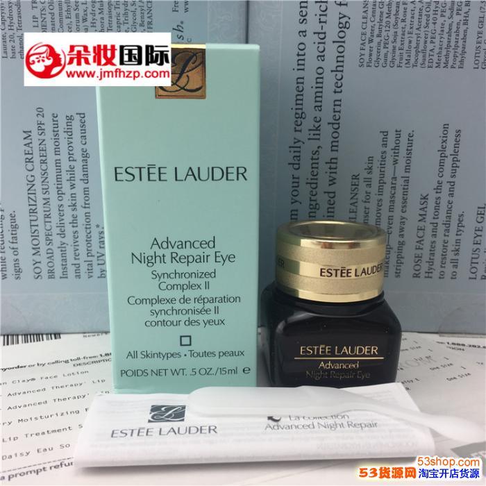 欧美日韩化妆品护肤货源 100%正品专为微商淘宝小红京东卖家代发