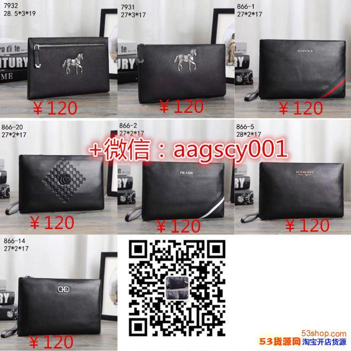 广州高仿奢侈品包包工厂直批 支持30天退换 微商免费招代理