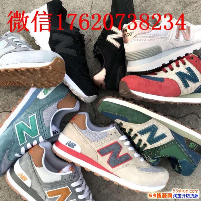 东莞运动鞋,各种潮版  国际抢先版 正品 真标裁片鞋 鉴定师