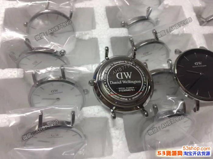 原单DW批发工厂 一手货源 全国诚招代理 支持一件代发 可退换