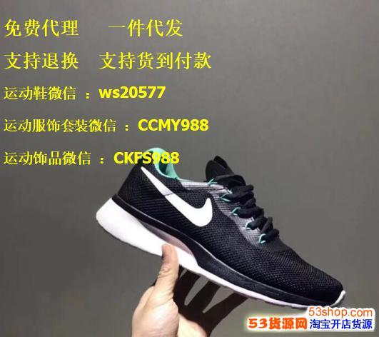 1比1莆田精品高仿运动鞋专业批发运动鞋终端工厂