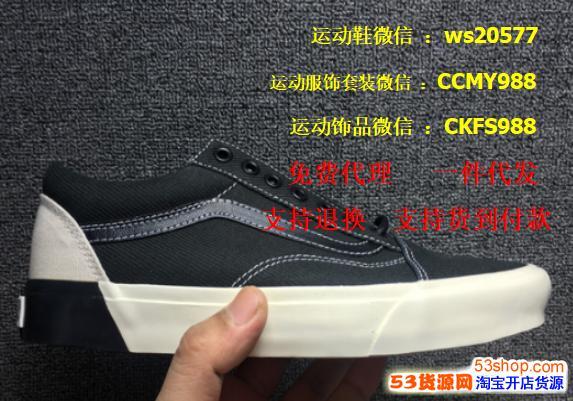 品牌鞋莆田��力工�S�W店淘���源一手�源�K端零�L�U�\�有�批�l