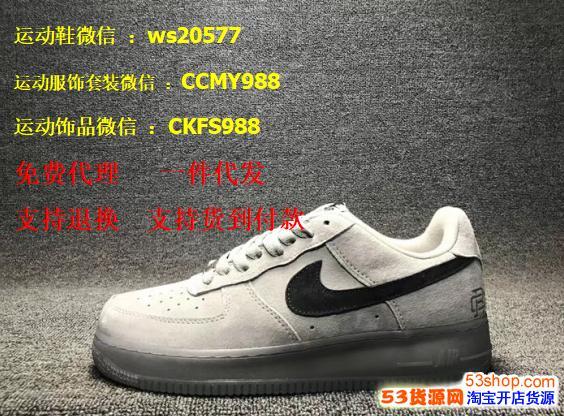 精品一比一真标莆田高仿耐克阿迪运动鞋专业批发鞋货源