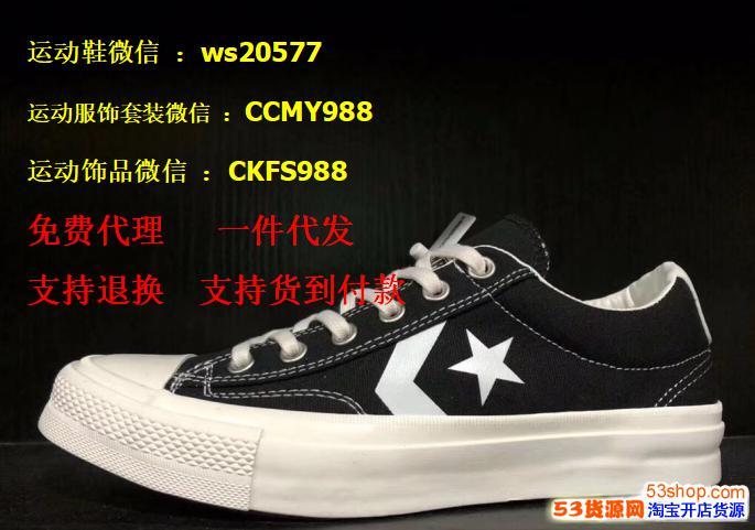 市面***的莆田高仿运动鞋专业批发运动鞋工厂在这里