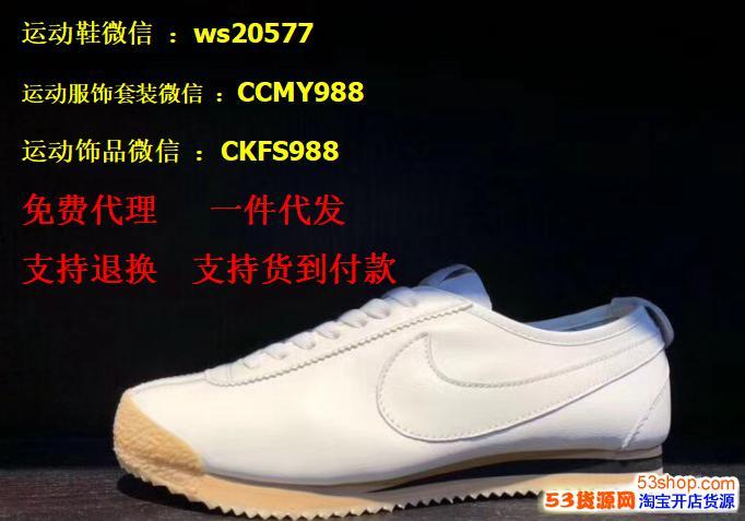莆田高仿运动鞋精品高仿运动鞋免费代理鞋货源