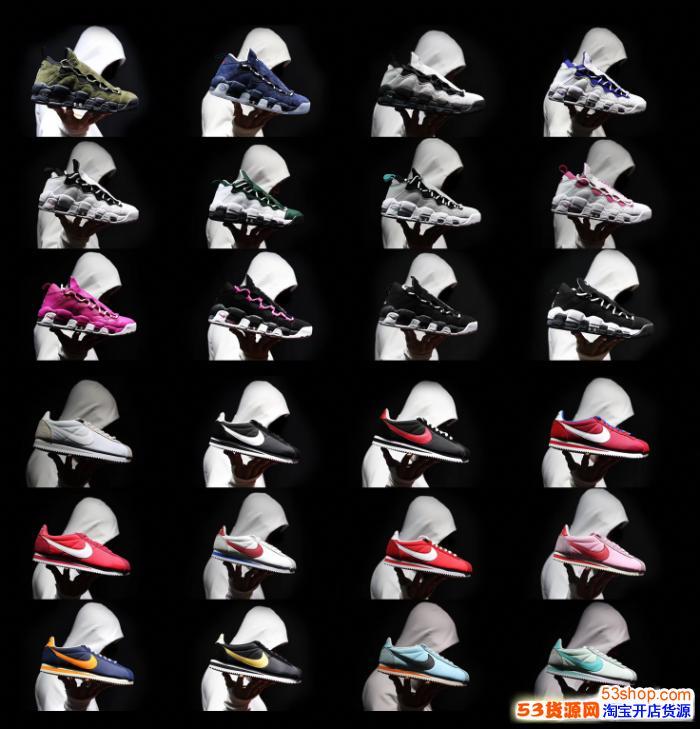 耐克、阿迪、乔丹、新百伦等运动鞋服批发 免费招代理 一件代发