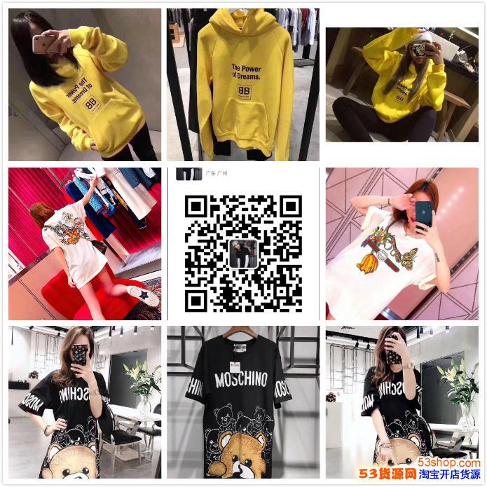 广州自设工厂一手货源支持一件代发欧美中高端女装批发诚招代理