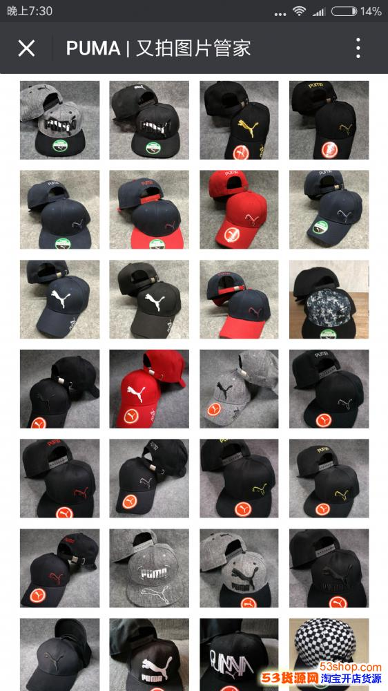 supreme帽子阿迪达斯帽子耐克棒球帽彪马帽子乔丹帽子斐乐帽子