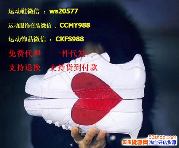 一比一莆田阿迪耐克新百伦精品高仿运动鞋工厂免费代发让利加盟代理商