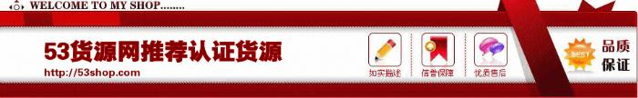 微商台湾进口货源-手工皂、护肤品大陆总-代理招商