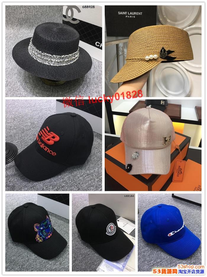 高仿帽子 棒球帽鸭舌帽礼帽太阳沙滩帽 一手货源