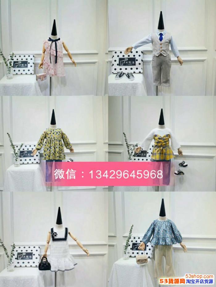 童装 女装  玩具  鞋子,招加盟代理、一件代发,厂家直销