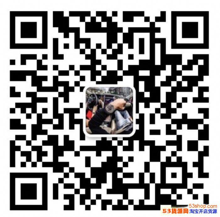 广州最具实力表业批发 免费代理 免费代发 免费退换货