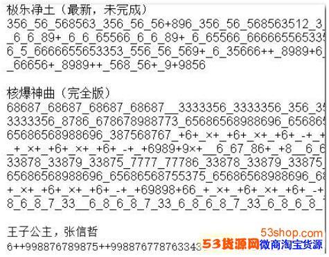 体面计算机简谱_体面简谱