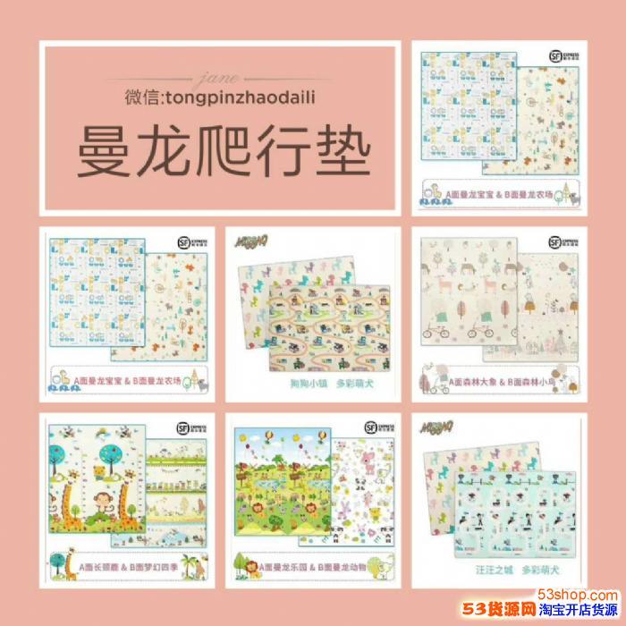 2018年*新童装童鞋母婴玩具微信货源招代理了!!